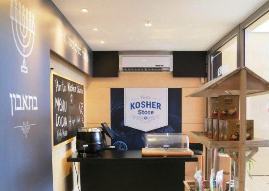 Fotografia de Porto Kosher Store